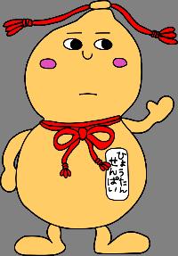 上富田町マスコットキャラクター...